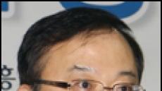 중진공 이사장에 박철규씨
