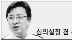 <세상읽기> 소속 정당이 그리 부끄러운가