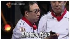 """박명수 딸 공개…네티즌 """"아빠 안닮아 다행"""", 관심 폭발"""