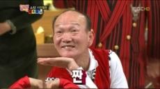 통아저씨 딸 공개…능청스런 연기 유연한 안무 '부녀지간 판박이'
