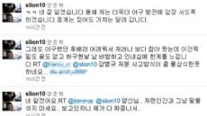 """양준혁 """"똥개는 짖어도""""…강병규와 트위터 설전 왜?"""