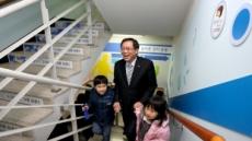 '건강 증진, 에너지 절약'…금천구 계단 오르내리기 운동 전개