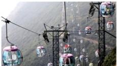홍콩 케이블카 멈춰 승객들 공중에서 '후덜덜'