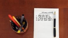 졸리고 지긋지긋한 영어문법 '생활영어'로 익혀라