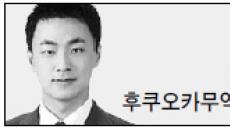 <글로벌 Insight> 日열도 강타한 韓食, 이젠 품질관리 나서야