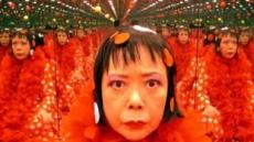 루이비통, 중국 말고 또 일본작가('쿠사마')택했다