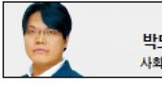 <현장칼럼> 이채필 장관 vs 장시간 근로