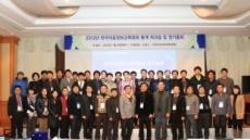 2012 의료정보교육협회 정기총회ㆍ워크숍 개최