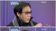 """조영남, """"내 생애 최고의 여자 윤여정, 만나준다면…"""""""