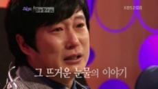 이수근, 둘째아들 '뇌성마비' 판정 밝히며 눈물