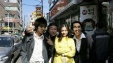 홍수현 유노윤호 7년 전 모습 '화제'