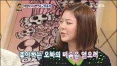 """장재인 11kg 감량 '화제'…""""마음 고생 많았겠네"""""""