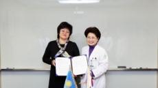 이대의료원, 카자흐스탄과 의료진 교류 양해각서 체결