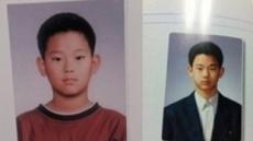 """김수현 졸업사진 """"언제부터 잘생겼냐면…"""""""