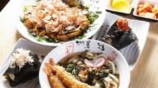 삼각김밥 모양의 퓨전음식 오니기리, 깔끔한 한 끼 식사로 각광