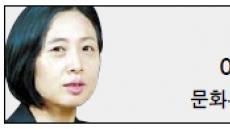 <현장칼럼> 헌 책방에서 만난 어떤 '기시감'