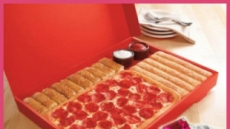 1130만원 피자…프로포즈용, 밸런타인데이용 피자