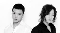 '근짱' 장근석, 日서 20~21일 무료공연