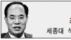 <객원칼럼> 정책다운 공약으로 국민 심판 받으라