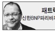 <헤럴드 포럼> 중국, 변화를 꾀하는 거인