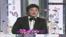 '가온차트 케이팝 어워드' 허각-김보경, 솔로부문 신인상 수상