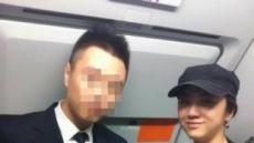 """탕웨이 인증사진 """"청초한 민낯 공개"""""""