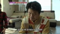 """김종국 반성문 공개 """"왜 이런 것을 썼나 모르겠다"""""""