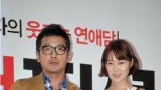 """하정우 """"공효진 겨털 너무 리얼해서 충격이었다"""""""