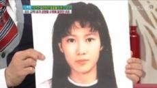 노현희, 자신의 고교 졸업사진 공개에 순간 '당황'…왜?