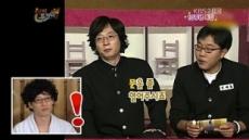 """유재석 9년 전 """"서투른 유느님이 귀엽다"""""""
