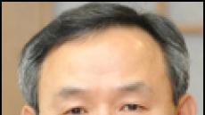 """""""글로벌 금융그룹 도전의 여정 시작…막중한 책임감"""""""