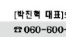 최초 IT신기술 성공 소식' [극비] 자회사 상장 이슈!