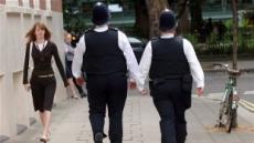 뚱뚱한 경찰관은 징계ㆍ감봉 처분?
