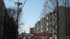 서울 재건축 추가 하락 가능성 높다, 왜?