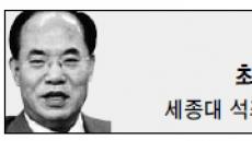<객원칼럼 - 최희조> 인물·정책 본위의 투표를 해야 할 이유