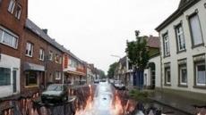'흔한 독일의 길바닥', 보기만 해도 멀미 날듯…