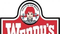 '웬디스의 귀환'…버거킹 제치고 햄버거 업계 2위 등극