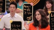 """박지윤 """"성인식, 이렇게 야할 줄은 … """""""