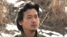 '칠간지' 남자 7호의 최후 …모두에게 퇴짜, 왜?