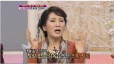 """김민정 이혼이유 """"대궐같은 집보다 마음 따뜻한 사람 원했기때문"""""""