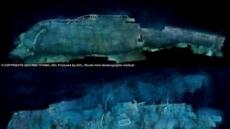 타이타닉 침몰 100주년, 선체모습 첫 공개