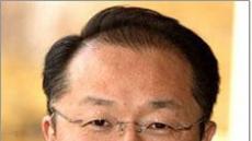 세계은행 총재에 在美  한국인 김용