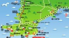 도쿄 앞바다 거대한 활단층존재,  8~9규모 강진 우려