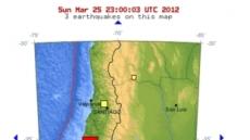 칠레 7.2 지진 공포…재작년 최악의 지진 일어났던 곳