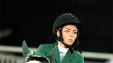 사우디 女승마 올림픽 첫 여성 출전