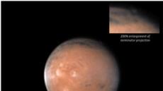 화성 정체불명 물질 발견…구름처럼 흰 물질 모락모락