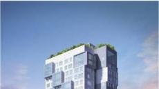 <분양시장 봄바람> 이대 앞 위치 투자가치 높은 소형주택