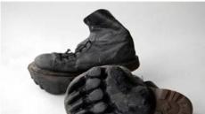 """무서운 발자국 신발…""""걸음걸음마다 맹수 발자국?"""""""