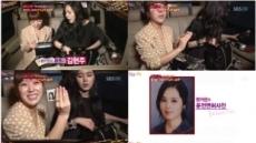 """한가인 신분증 사진 공개 '화제'…""""역시 여신"""""""