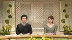 서장훈-오정연 파경, 오정연 '6시 내고향' 방송 출연, 첫마디?